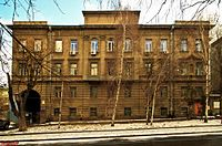 Інститут математики НАН України