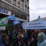 Пікетування Кабінету Міністрів України